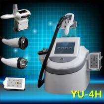 YU-4H